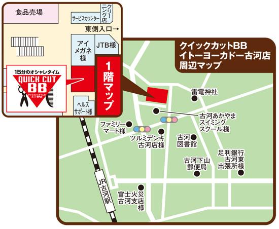 iykoga_map