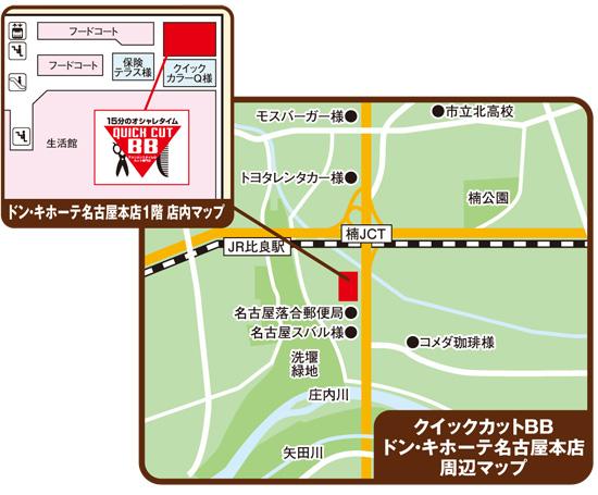 don_nago (1)