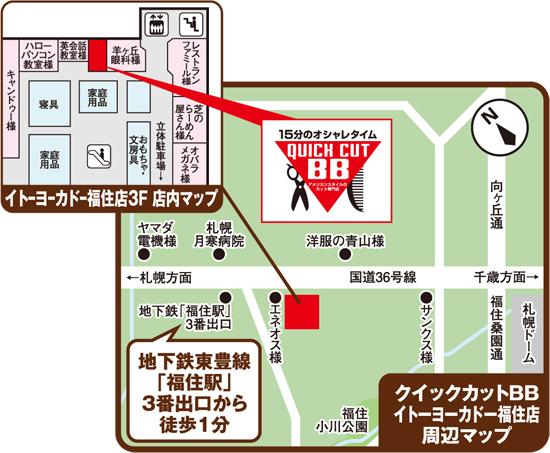 BBit_fuku_map