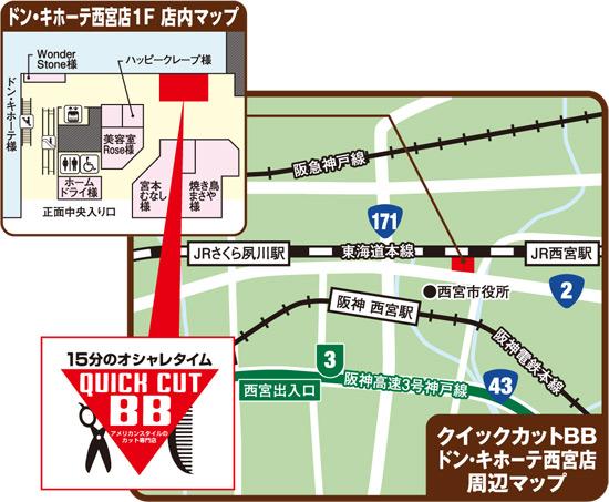 nishinomiya_map