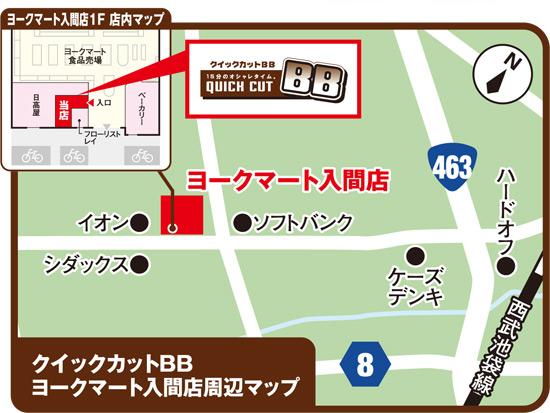 iruma_map