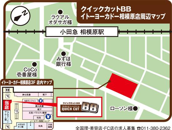 sagami_map