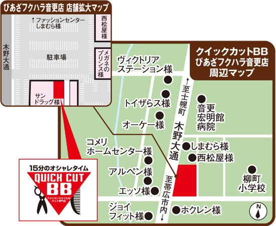 bb_p_otofuke_map