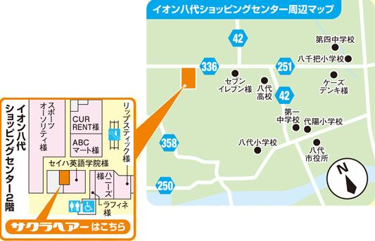 saku_map