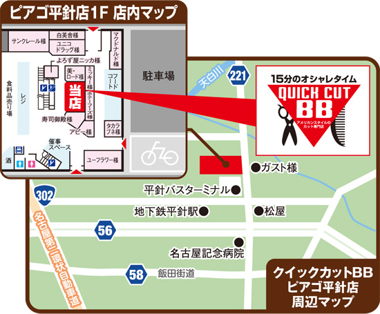 p_hirabari_map
