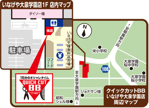 ooizumi_map