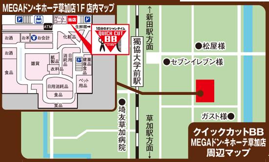 soka_map