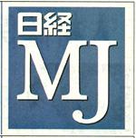 151104nikkeiMJ_title1[1]