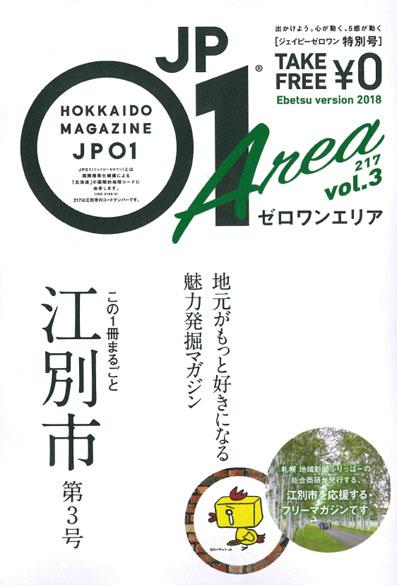 Jp01 (1)