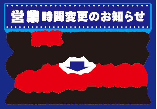 obi_riyou1830