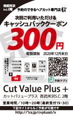 cv所沢300ol_03