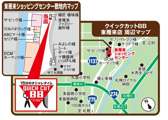 higashikariki_map